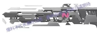 穿越火线枪战王者五月新版本爆料 可以自由变形的枪械[多图]图片2