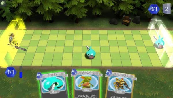 苹果有毒游戏图片1