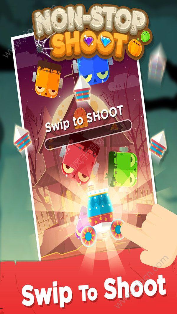 不间断射击游戏图片1