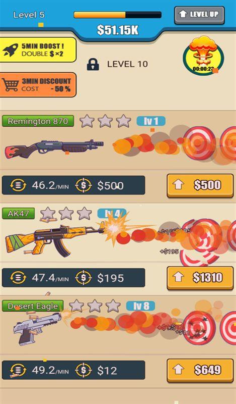 放置枪械射击大亨游戏图2