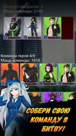 SuperHero Tap游戏图片1