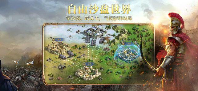 英雄之城2安卓版图片2