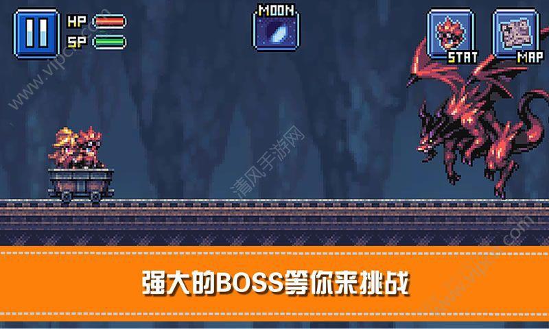 勇士X地下城大冒险游戏图片1