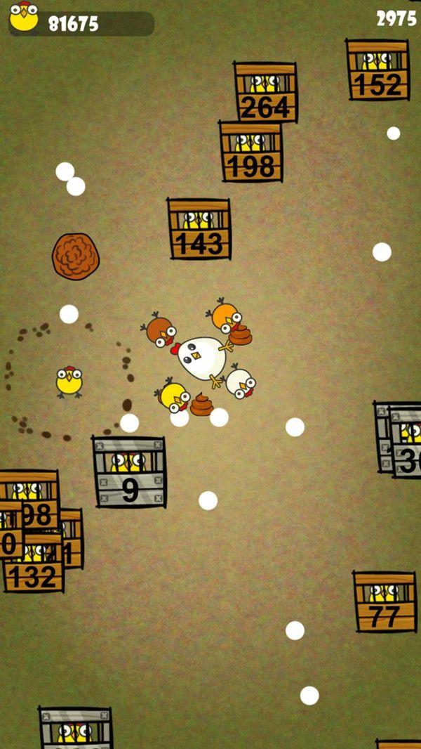 战斗鸡射手游戏图片1