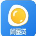 咸蛋贷贷款app最新口子 v1.0