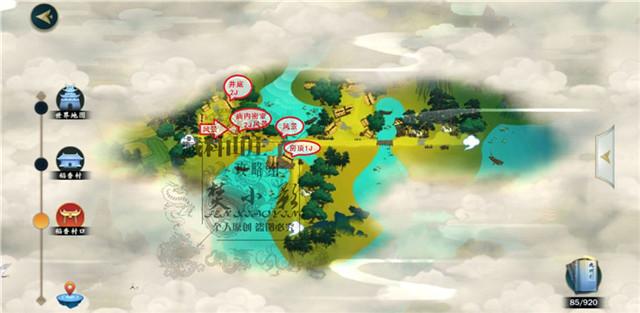 剑网3指尖江湖稻香村隐藏宝箱位置 稻香村修为风景点坐标[多图]