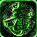 毒仙侠手游官网版 v1.0.0
