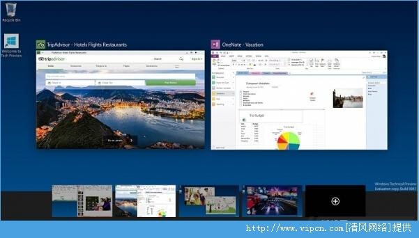 Win10虚拟桌面(Task View)官方版 V1.0