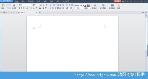 WPS2013抢鲜版在线模板怎么去掉?[多图]图片5