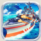 超级战舰:怒海争锋IOS版 v1.7.0