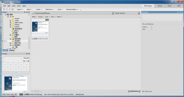 ACDSee 17图像浏览最新官方英文版 v17.1.68 安装版
