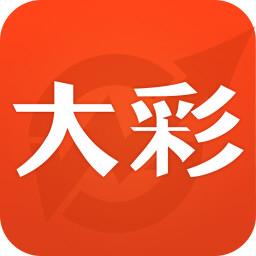 大智慧彩票APK安卓手机版 V1.10
